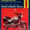 Suzuki GS/GSX250, 400 & 450 Twins 1979 - 1985 (Haynes 0736)
